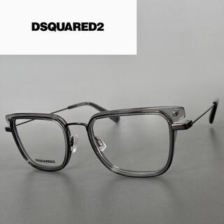 DSQUARED2 - メガネ ディースクエアード スクエア グレー クリスタル クリア めがね