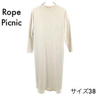 ロペピクニック(Rope' Picnic)のロペピクニック 長袖ロングワンピース 38 ベージュ Rope Picnic(ロングワンピース/マキシワンピース)