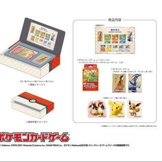 ポケモン - 切手ボックス ポケモンカード