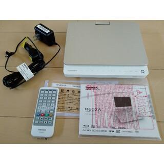 東芝ポータブルブルーレイプレイヤー SD-BP900S REGZA(ブルーレイプレイヤー)
