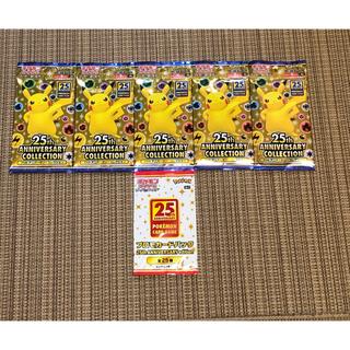 ポケモン - 25th aniversary collection ポケモン