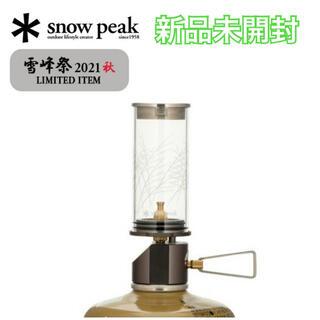Snow Peak - スノーピーク ノクターン2021EDITION  FES-145 雪峰祭