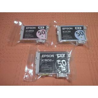 エプソン(EPSON)の☆送料込み☆ エプソン IC50シリーズ 3こセットで!!(PC周辺機器)