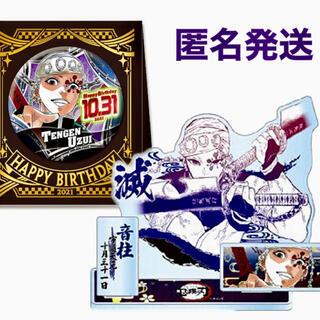 集英社 - 鬼滅の刃 宇髄天元 バースデイ 缶バッジ 名場面ジオラマフィギュア