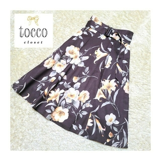 tocco - 〘新品タグ付〙tocco closet*ベルト付きフラワープリントフレアスカート