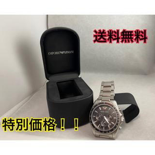 エンポリオアルマーニ(Emporio Armani)のARMANI/腕時計(腕時計(アナログ))