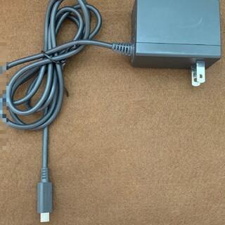 Nintendo Switch 専用 充電器 ACアダプター