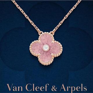 Van Cleef & Arpels - 【Van Cleef & Arpels】2021年ホリデー限定ペンダント