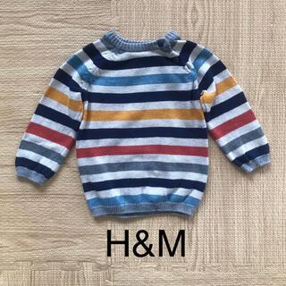 エイチアンドエム(H&M)のH&M 美品 コットンニット 70  ボーダー セーター(ニット/セーター)