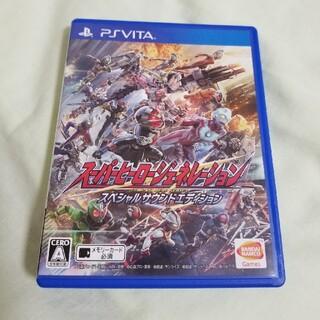 プレイステーションヴィータ(PlayStation Vita)のスーパーヒーロージェネレーション スペシャルサウンドエディション Vita(携帯用ゲームソフト)