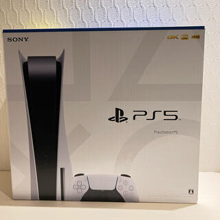 PlayStation - 『未開封新品』プレステ5 本体 PlayStation5 CFI-1100A01
