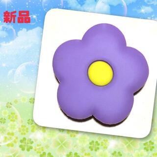 【新品】ポップソケット スマホグリップ グリップトック 花 はな 紫 パープル(その他)