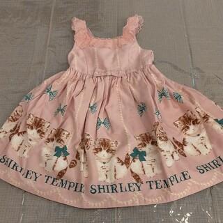 Shirley Temple - ジャンスカ