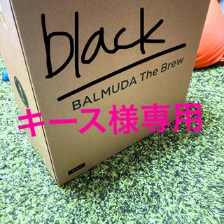 BALMUDA - バルミューダ コーヒーメーカー新品