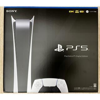PlayStation - SONY PlayStation5 CFI-1100B01ディスクエディション