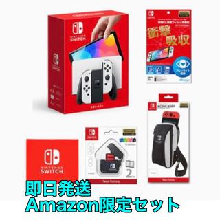 Nintendo Switch - 【有機ELモデル】 Nintendo Switch 本体 ホワイト 白 スイッチ