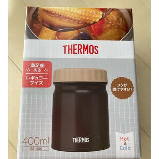 THERMOS - サーモススープジャー 400ml