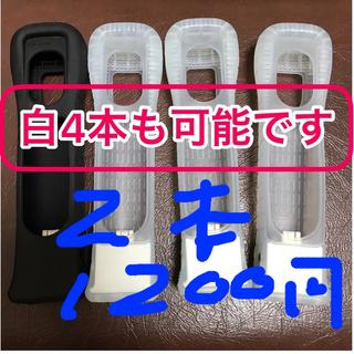 ウィー(Wii)のWiiモーション 4本セット ジャケット付(その他)