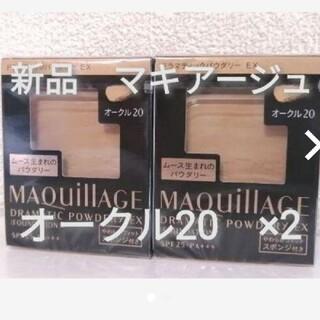 マキアージュ(MAQuillAGE)の資生堂 マキアージュ ドラマティックパウダリー EX レフィル オークル20(ファンデーション)