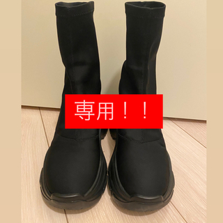 Yellow boots - yellow ダブルソール