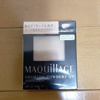 マキアージュ(MAQuillAGE)のマキアージュ ドラマティックパウダリー UV オークル00 レフィル  SPF2(ファンデーション)