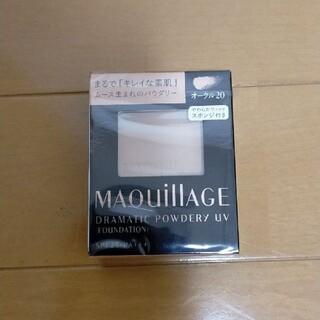 マキアージュ(MAQuillAGE)のマキアージュ ドラマティックパウダリーUV オークル20  レフィル SPF25(ファンデーション)