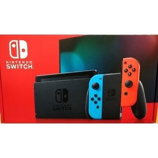 Nintendo Switch - 《バッテリー強化版》任天堂 スイッチSwitch