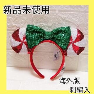 Disney - 海外 ディズニー カチューシャ クリスマス キャンディ スパンコール 赤 レッド