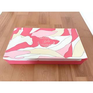 レディー(Rady)のRedy レディー ロングブーツ マーブル柄 収納 箱 ボックス BOX ケース(ケース/ボックス)