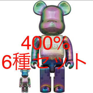 MEDICOM TOY - まぼろしのパレードベアブリック 400%.100%6種セット