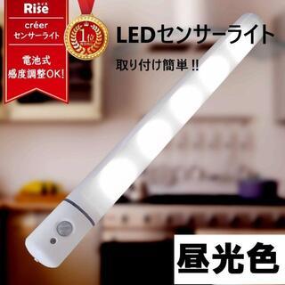 センサー ライト 屋外 LED 屋内 電池式 玄関 防犯 足元灯 照明 ホワイト