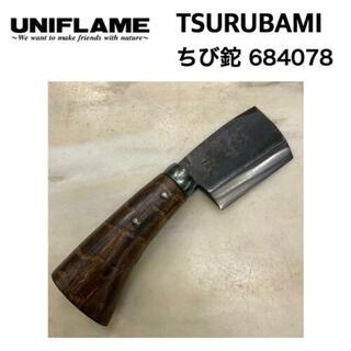 UNIFLAME - 中古 UNIFLAME ユニフレーム   TSURUBAMI つるばみ ちび鉈
