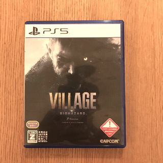 バイオハザード ヴィレッジ Z Version PS5