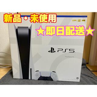 PlayStation - 【即日発送♪新品未開封】PS5本体 CFl-1000A01 ディスクドライブ搭載