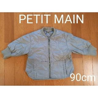 プティマイン(petit main)のPETIT MAIN 中綿入りキルティングジャケット 90cm(ジャケット/上着)
