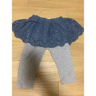 ベビーギャップ(babyGAP)のbaby gap スカート付きパンツ(パンツ)