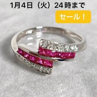 K18WG ルビー 0.45 ダイヤモンド 0.05 リング 指輪