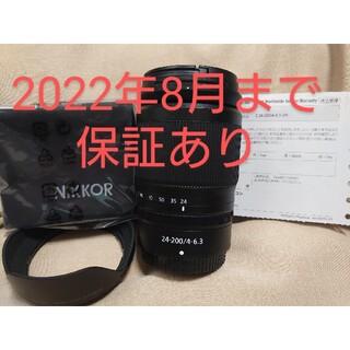 Nikon - NIKKOR Z 24-200mm f/4-6.3 VR