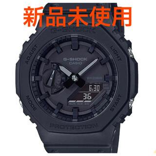 ジーショック(G-SHOCK)の【新品未使用】G-SHOCK GA-2100-1A1JF(腕時計(アナログ))
