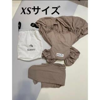 【美品】konnyコニー 抱っこ紐ベージュ XSサイズ