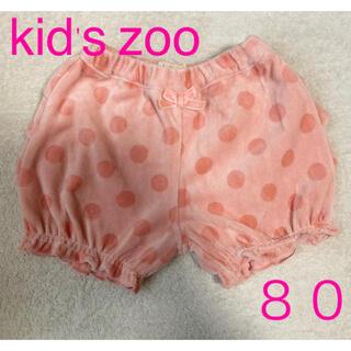 kid's zoo - 【美品】キッズズー かぼちゃパンツ ショートパンツ
