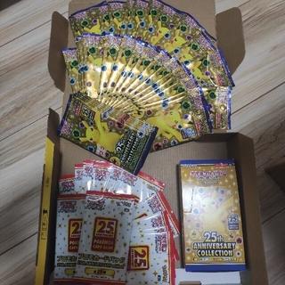 ポケモン - ポケモンカード 25周年記念 アニバーサリー コレクション BOX プロモ付き