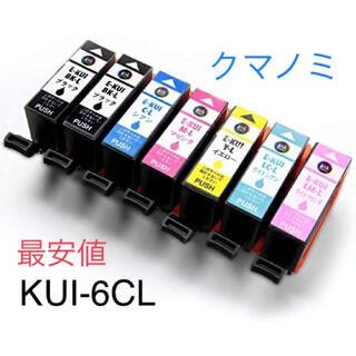 エプソン(EPSON)の新品 未開封【互換】エプソン用 EPSON用 クマノミ KUI-6CL(PC周辺機器)