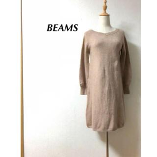 ビームス(BEAMS)のBEAMS LIGHTS ウール混ロングニット(ニット/セーター)