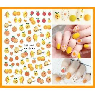 ★ネイルシール ステッカー オレンジ みかん りんご フルーツ おれんじ レモン(デコパーツ)