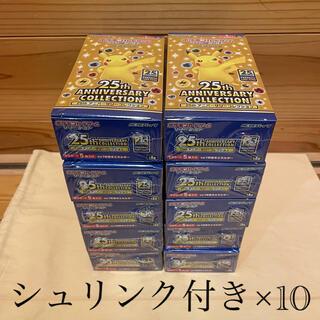 ポケモンカード 25周年 10BOX