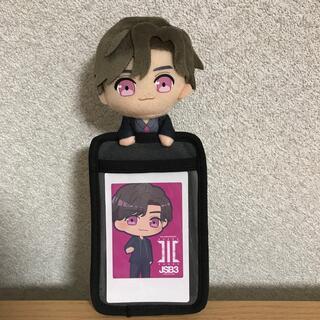 岩田剛典 パスケース