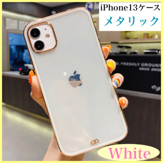 iPhone13 ケース スマホカバー iPhone クリアケース 透明 金 白