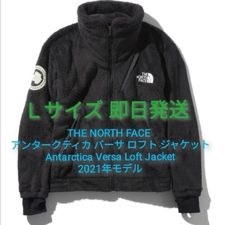 THE NORTH FACE - 【新品未開封】ノースフェイス アンタークティカバーサロフトジャケット