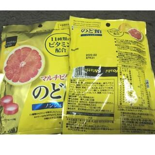 マルチビタミン配合のど飴58g×2袋 ピンクグレープフルーツ味(菓子/デザート)
